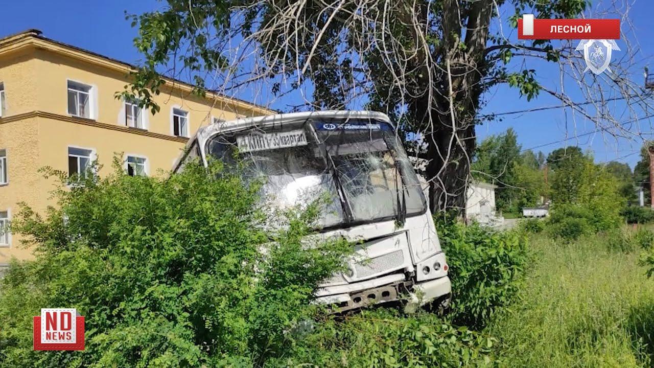 Автобус сбил людей на территории предприятия. 6 человек погибли
