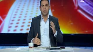 كورة كل يوم | تعليق عصام عبد الفتاح علي اداء المنتخب ووجهة النظر التحكيمية عن الهدف الأول للكاميرون