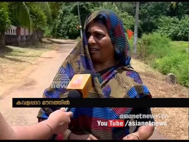 Soumya murder case verdict : Neighbour's response
