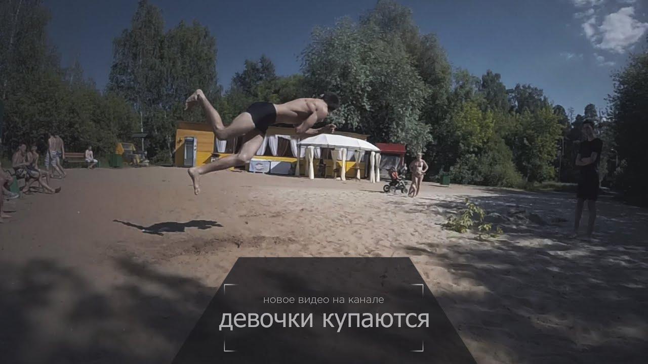 razdevayutsya-devchonki-kupayutsya-video