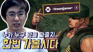 [케인 킹오브98] A등급? 잡기 캐릭터 장인과 대전 181010