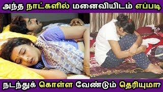 ஆண்கள் மட்டும் ஒரு நிமிடம் ஒதுக்கி இந்த வீடியோவை பாருங்க Tamil Cinema News Kollywood News