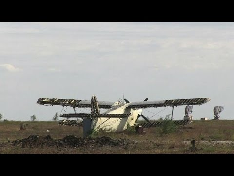 Luhansk airport completely