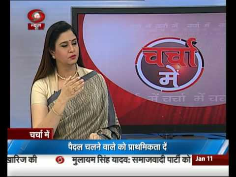 Charcha Mein: Road Safety