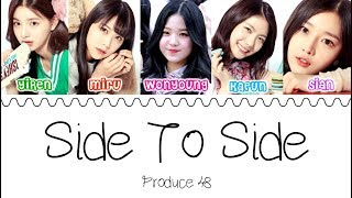 PRODUCE48 (프로듀스48) -  ′심쿵 눈빛′ In to youㅣAriana Grande ♬Side To Side (Color Coded Lyrics/Han/Eng)
