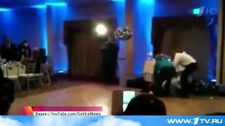 Жених чуть не убил невесту на свадьбе во время танца