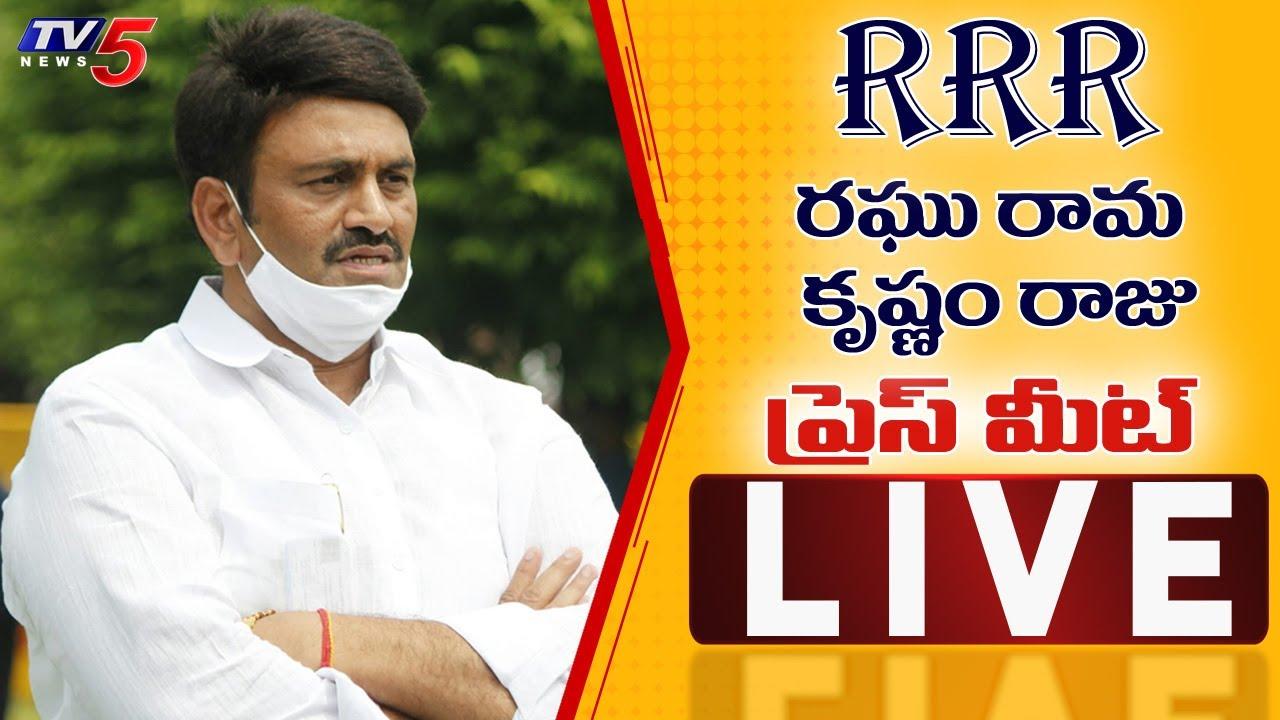 Download MP Raghu Rama Krishnam Raju LIVE    MP RRR LIVE    TV5 News Digital