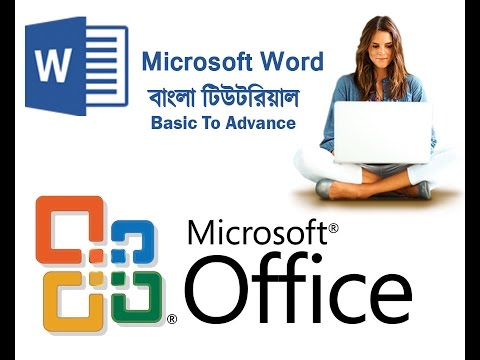 Microsoft Word Basic To Advance | Bangla Tutorial | All in One ...
