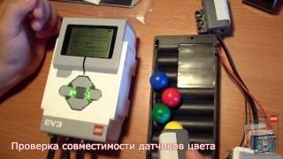Обзор LEGO Mindstorms EV3