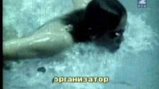 TV Beograd - Indirekt (odjavna špica 80-ih)