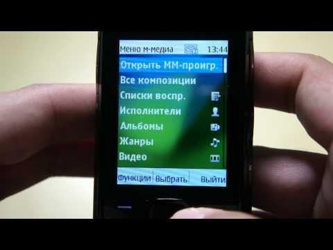 Видео Nokia X2 02
