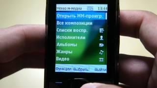 Видео Nokia X2 02(http://www.sotmarket.ru/product/nokia-x2-02.html., 2012-05-08T10:44:46.000Z)