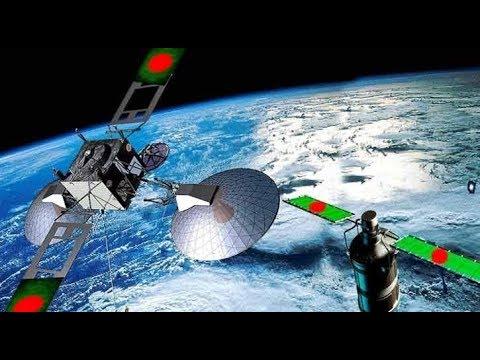 Bangabandhu Satellite | মহাকাশে স্বপ্নের বঙ্গবন্ধু স্যাটেলাইট | এক নজরে বঙ্গবন্ধু স্যাটেলাইট-১