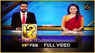 Live at 12 News – 2021.02.09 Thumbnail