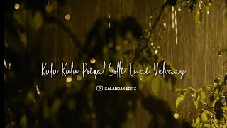 Adai Mazhai Varum Athil Nanaivome ❣|Vasegara|❣ Whatsapp status video Tamil  💞|KALANDAR EDITZ|💞