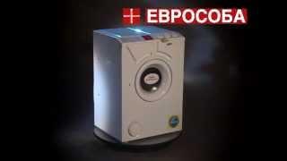 Компактная стиральная машина Eurosoba 600 белая(Обзор стиральной машины Eurosoba 1100 Sprint черная. Заказать можно здесь ..., 2014-07-22T11:06:41.000Z)