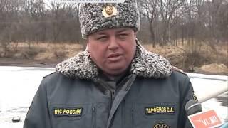 Работы по вскрытию реки Арсеньевка проводят специалисты МЧС