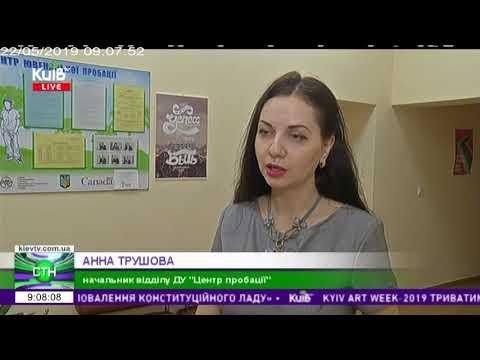 Телеканал Київ: 22.05.19 Столичні телевізійні новини 09.00