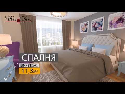 """2-Стаен Апартамент в елитната сграда """"Аврора Бореалис"""" в Св. Св. Константин и Елена"""