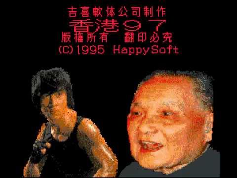 Hong Kong 97 Music 10 hours loop