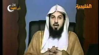 كيفية الاغتسال من الحيض - الشيخ محمد العريفي