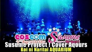 susume project cover aqours koi ni naritai aquarium coscom 3rd anniversary