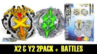 XCALIBUR X2 AND YEGDRIGON Y2! 2-PACK UNBOXING AND BATTLE