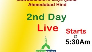 Repeat youtube video Dawateislami Hind Ijtima 2nd Day Live Part-1
