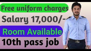 Free Security Uniform charge  | Jobs in Bangalore | Security guard job in Bangalore | jobs