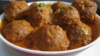 Kofta Curry Recipe Pure Veg Version ♥️| Soyabean Kofta Curry Recipe ♥️