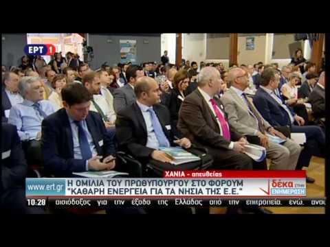 Αλ. Τσίπρας: Προτεραιότητα ο μακροπρόθεσμος ενεργειακός προγραμματισμός