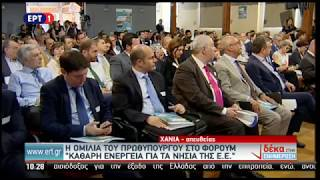 <h2><a href='https://webtv.eklogika.gr/al-tsipras-protereotita-o-makroprothesmos-energiakos-programmatismos' target='_blank' title='Αλ. Τσίπρας: Προτεραιότητα ο μακροπρόθεσμος ενεργειακός προγραμματισμός'>Αλ. Τσίπρας: Προτεραιότητα ο μακροπρόθεσμος ενεργειακός προγραμματισμός</a></h2>