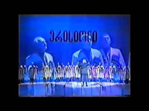 скачать грузинские клип песни. Песня -Chakrulo (легенда песнопения Грузии) - Грузинские песнопения (слушаем все это восхитительно ) скачать mp3 и слушать онлайн