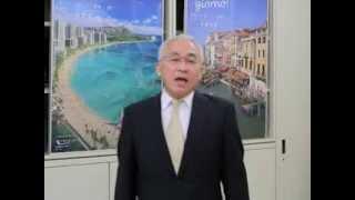 東海大学福岡短短期大学 観光