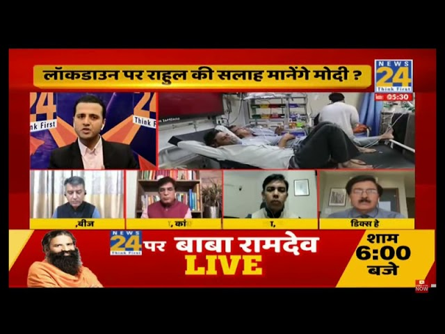 Is Lock-down only solution to control the spread of corona-virus? Dr. Ravi Malik on News-24