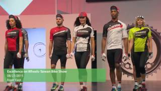 2015 Eurobike - Ride into the Future with Bikes from Taiwan!