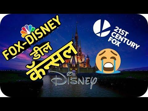 Disney-21st Century Fox deal, fox deal comcast, disney vs comcast,