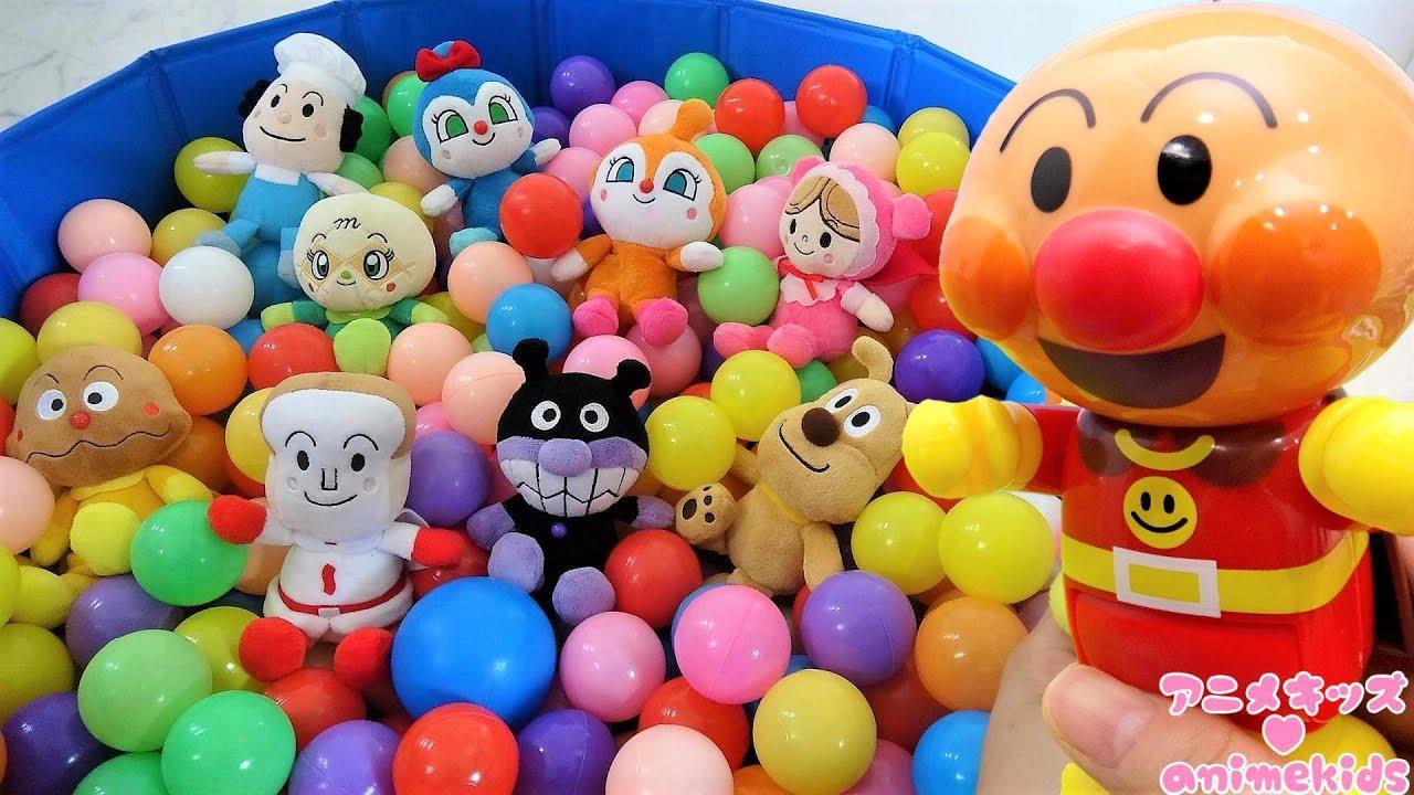 アンパンマン おもちゃ アニメ ボールプール すべり台すべろう! アニメキッズ