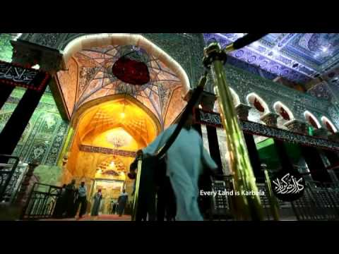 A look inside the Holy Shrine of Imam Husayn