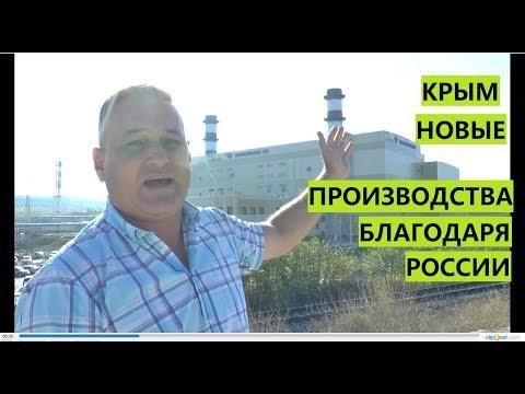 Крым, благодаря России,
