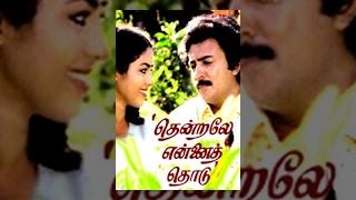 Thendrale Ennai Thodu (1985) Tamil Movie