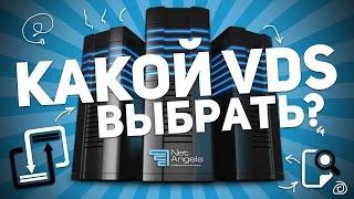 видео Что такое VPS-хостинг (виртуальный сервер)?