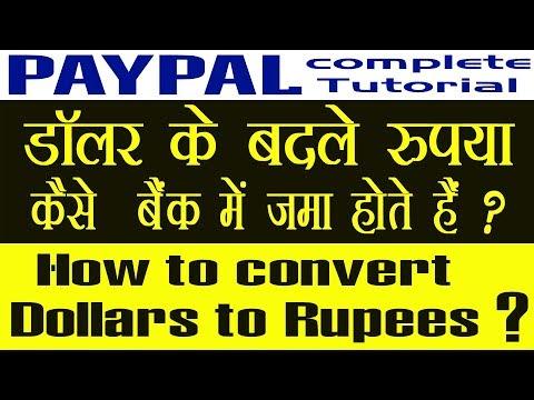 Paypal Complete Tutorial |  How To Convert Dollar To Rupees? | डॉलर को रूपये में कैसे बदलते हैं ?