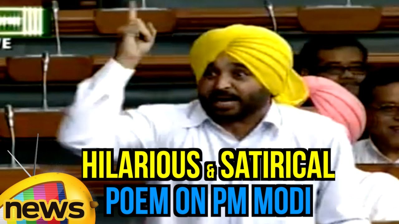 Bhagwant Mann Hilarious & Satirical Poem On PM Modi In Lok Sabha   Acche  Din Parody   Mango News