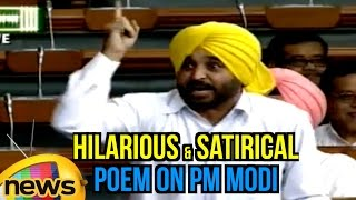 Bhagwant Mann Hilarious & Satirical Poem On PM Modi In Lok Sabha | Acche Din Parody | Mango News