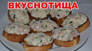 видео Бутерброды