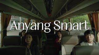 신비한 안양's 마트, 당신을 초대합니다!  #스마트시…