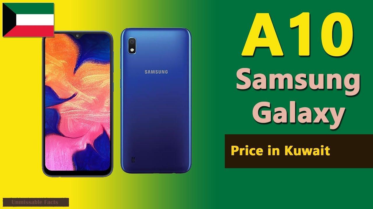 Samsung Galaxy A10 price in Kuwait   A10 specs, price in Kuwait