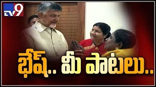 Internet Sensation singer Baby meets CM Chandrababu - TV9