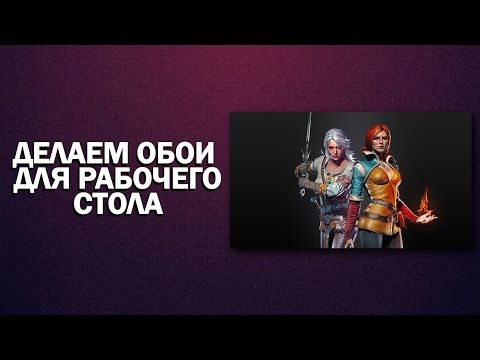 The Witcher 3: Wild Hunt обои для рабочего стола